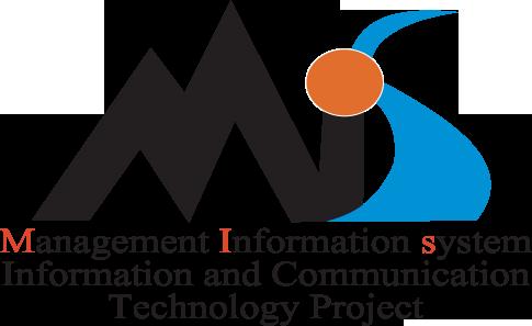 إنجاز جديد لمشروع نظم المعلومات الإدارية MIS 2013/2014