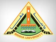 لجنة اختيار القيادات الجامعية جامعة بنها
