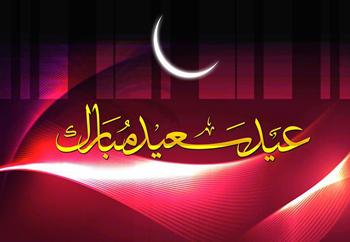 تهنئة أ.د/ نائب رئيس الجامعة لشئون التعليم والطلاب بحلول عيد الفطر المبارك