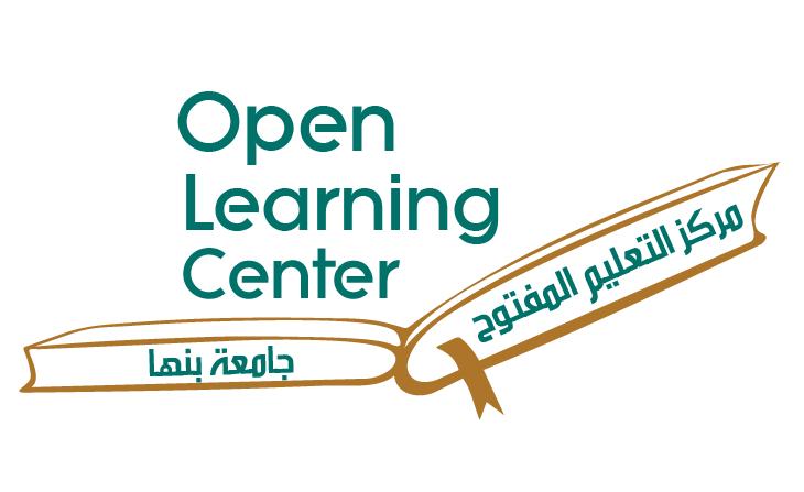 فتح باب التقديم للتعليم المفتوح
