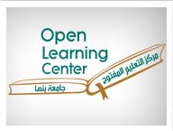 طباعة إستمارة التسجيل بالتعليم المفتوح لمن تم إدخال بياناتهم 2014