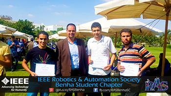 فريق IEEE  بجامعة بنها يشارك في المسابقة الدولية للروبوتات الكاشفة للالغام
