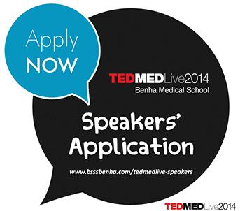 فتح باب التسجيل للمتحدثين فى مؤتمر TEDMED العالمى باستضافة الجمعية العلمية الطلابية بطب بنها