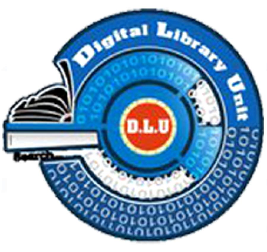 الدخول على خدمات مكتبة الجامعات المصرية من خارج الحرم الجامعي