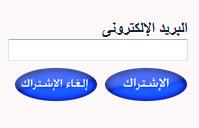 إنطلاق خدمة الأخبار العاجلة بجامعة بنها