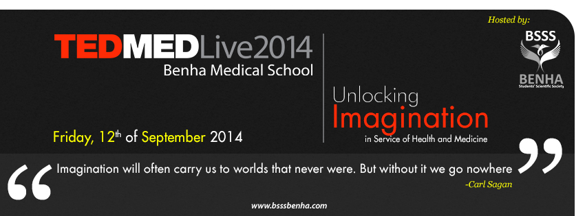 مؤتمر الجمعية العلمية الطلابية بطب بنها لتطوير أنظمة الصحة بالعالم TEDMED Live Benha medical school