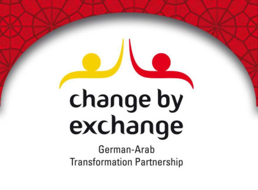 الهيئة الألمانية للتبادل العلمي DAAD تعلن عن مشاريع تعاونية جديدة لعام 2015