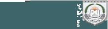 دعوة لطلاب الجامعة للمشاركة في المؤتمر الطلابي السادس بجامعة نزوي بعمان