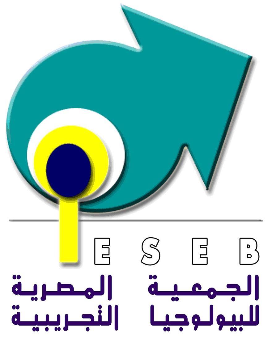 الموتمر السنوى الحادى عشر للجمعية المصرية للبيولوجيا التجربية