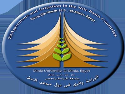 مؤتمر إلمنيا الدولى الثانى للزراعة والرى فى دول حوض النيل