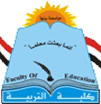 رئيس جامعة بنها يقرر خصم بدل الجودة من عضو هيئة تدريس تغيب عن محاضرته بدون عذر بكلية التربية