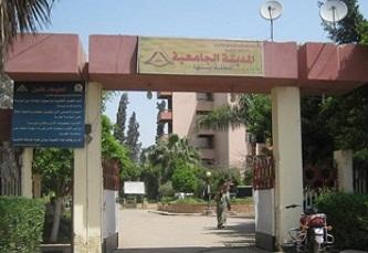 جامعة بنها تقر عددًا من التيسيرات الخاصة بدخول المدن الجامعية