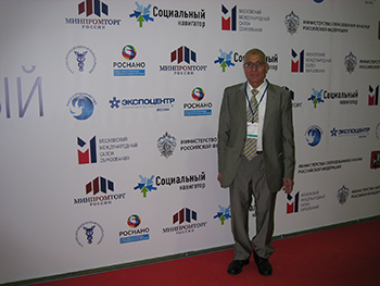 Benha University participates in the Moscow International Education Fair 2014