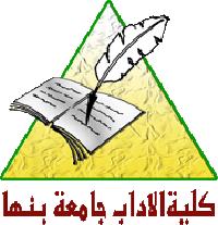 وظائف بكلية الآداب 2014/11/02