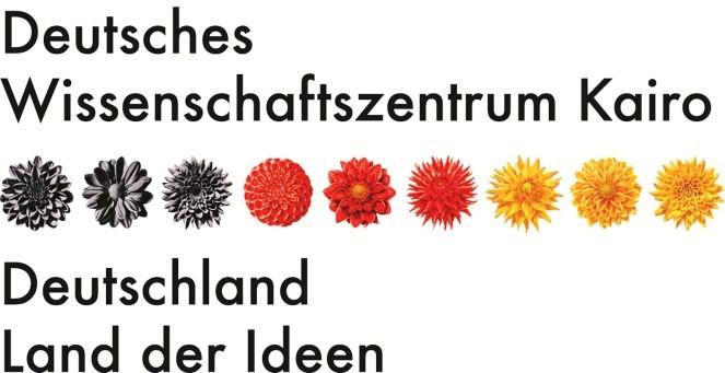 دعوة المركز العلمي الألماني بالقاهرة لحضور ندوة عن منح ما بعد الدكتوراه