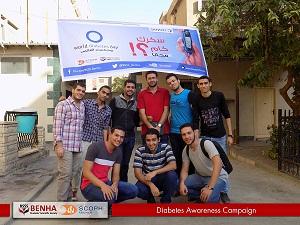 الجمعية العلمية الطلابية بطب بنها تنظم حملة للتوعية بمرض السكر