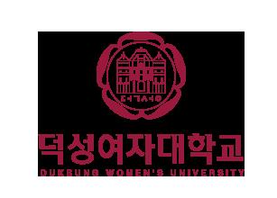 منح دراسية من جامعة Duksung Women's University بالتعاون مع برنامج الأمم المتحدة للمرأة