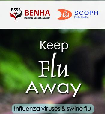 طلاب الجمعية العلمية ينظمون حملة للتوعية عن الانفلونزا