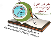 The 2nd International Conference on Arabs' and Muslims' History of Sciences