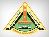 رئيس جامعة بنها يتفقد أعمال الجودة بكليات الزراعة والحقوق والطب