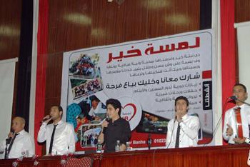 افتتاح مبادرة لمسة خير بجامعة بنها
