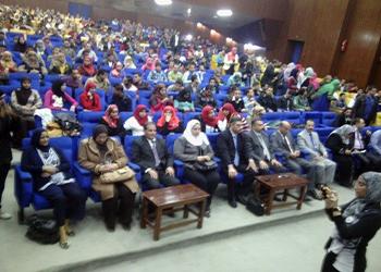 حفل مشروع إحياء وطن