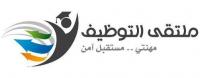 الملتقى التوظيفي بالتعاون مع كلية الهندسة بشبرا - جامعة بنها