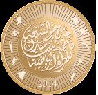 جائزة سمو الشيخة/ فاطمة بنت مبارك – للمرأة العربية