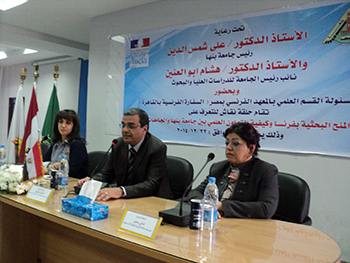 Research Opportunities and Scientific Exchange between Benha University and the French Universities