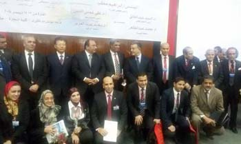 Benha University launches the 1st Forum on Suez Canal Zone