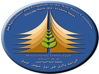 مؤتمر المنيا الدولى الثانى للزراعة والرى فى دول حوض النيل