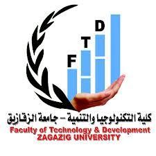 المؤتمر العلمى الأول للقياس فى مصر بجامعة الزقازيق