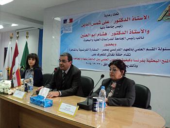 Disponibilité des occasions de recherche et des échanges scientifiques entre l'Université de Benha et les universités françaises