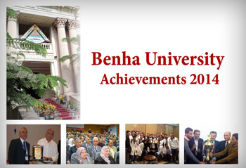 In 2014: Benha University gets the 5th Place in Webometrics Global Ranking