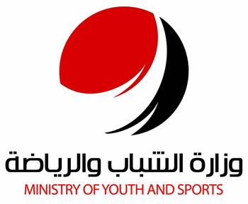 منحة تأهيلية لطلاب الجامعات من وزارة الشباب والرياضة