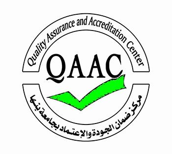 مركز ضمان الجودة ينظم دورات تدريبية لنشر ثقافة الجودة بالتعاون مع الهيئة القومية لضمان جودة التعليم واﻻعتماد