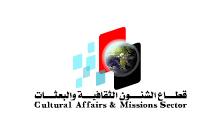 وزارة التعليم العالى تعدل شروط إعلان خطة البعثات والمنح لعام 2015