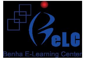 مركز التعلم الإلكترونى يفعل 29 مقرر إلكترونى فى الفصل الدراسي الاول