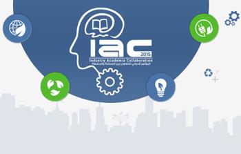 تنويه: المؤتمر الدولي للتعاون بين الصناعة والبحث العلمي