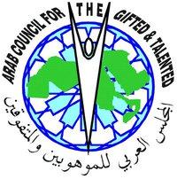 جائزة المجلس العربي السنوية للموهوبين والمبدعين من الطلبة العرب - الدورة الثانية 2014/2015