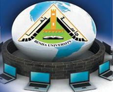شبكة المعلومات الرقمية لجامعة بنها تعقد دورة تدريبية علي أنظمة دعم وإدارة شبكات المعلومات