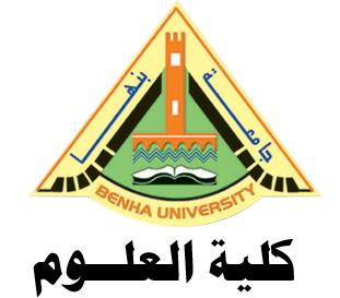 إحتفالية يوم العلم الأول بكلية العلوم جامعة بنها