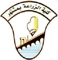 ندوة بعنوان