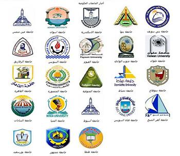 قاعدة بيانات للأجهزة العلمية المتميزة بمعامل الجامعات المصرية