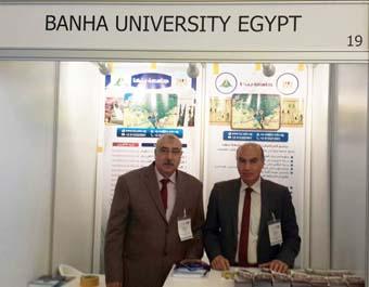 فاعليات مؤتمر ومعرض الخليج الخامس للتعليم