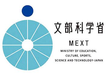 منح دراسية في التعليم والثقافة والرياضة والعلوم والتكنولوجيا باليابان
