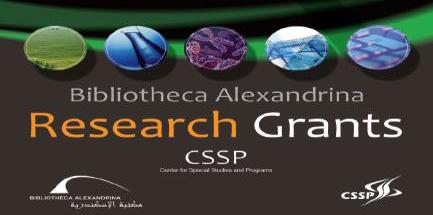 برنامج المنح البحثية للباحثين الحاصلين على الدكتوراه من مركز الدراسات والبرامج الخاصة