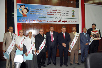 جامعة بنها تنظم أول إحتفالية بمناسبة عيد الأب 2015
