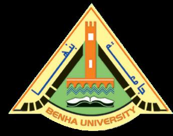 جامعة بنها بالمركز الثالث على مستوى الجامعات المصرية فى دورى المعلومات الدينية