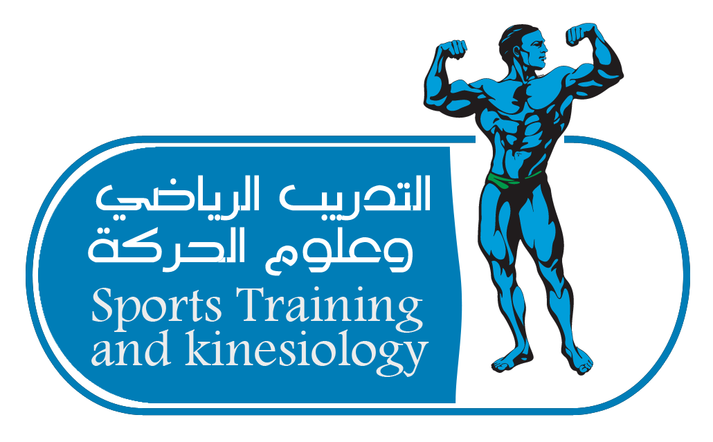 "The 3rd Scientific Conference on ""the Development Strategies in Kinesiology and Sports Training"""